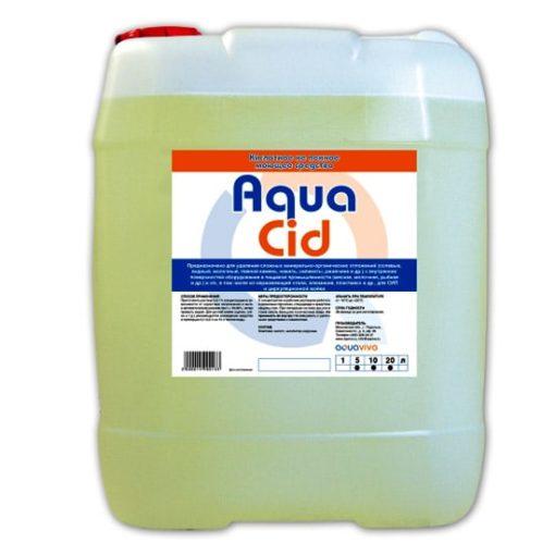 AquaCid 20л- кислотное не пенное моющее средство