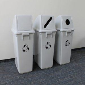 Корзина пластиковая для сортировки отходов (60л) без крышки