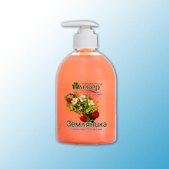 Жидкое мыло Клевер перламутровое,500 мл, Земляника (насос)