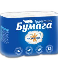 """Бумага туалетная """"Мягкий знак"""" 2-х сл. 12рул.x8, белая"""