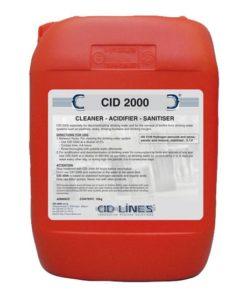 СИД 2000 10 кг (CID 2000 10 KG jerr)