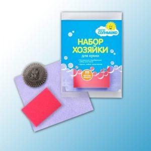 "Набор Хозяйки ""Чисто-Солнышко"" для кухни"