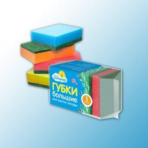 Кухонные двухслойные губки с абразивным слоем. В упаковке 5 шт.