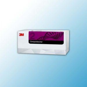 MDA2CAM96 Тест-набор для определения бактерий рода Campylobacter, 96 тестов/набор